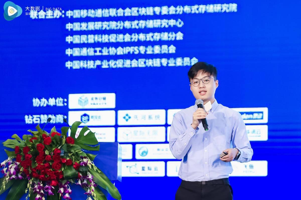 ipfs123.com CEO陈博.jpg