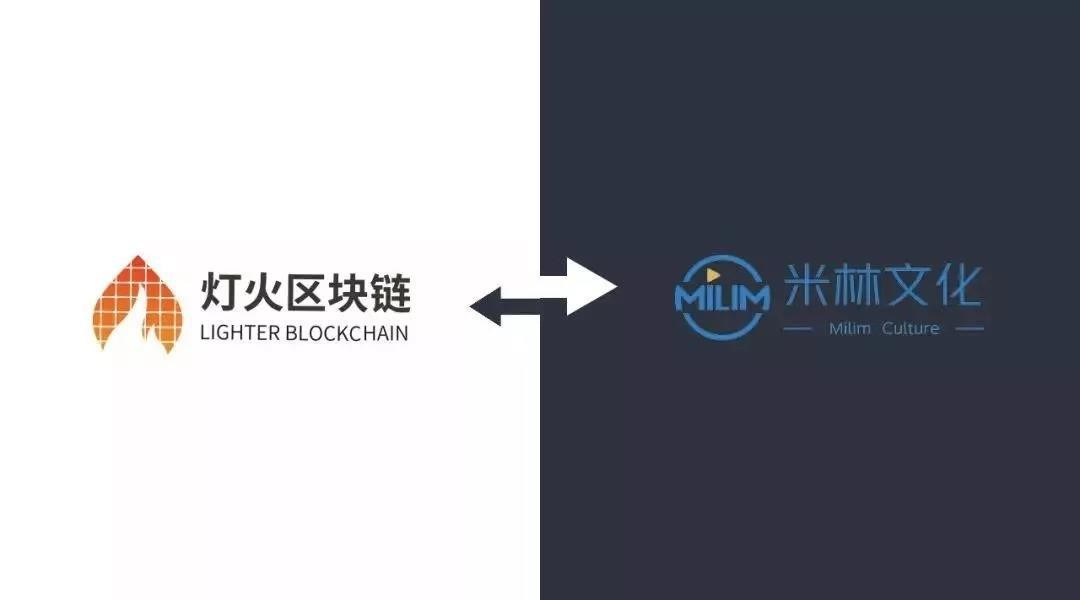 灯火区块链战略入股米林文化,打造区块链短视频生态