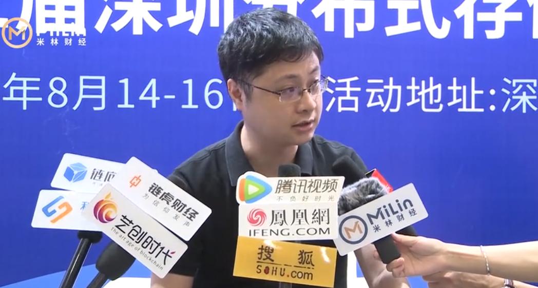 麦客存储 CCO 朱颂专访丨分布式存储大会