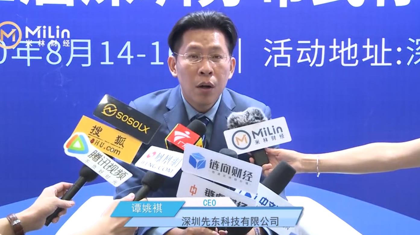 先东科技CEO谭姚祺专访 丨分布式存储大会