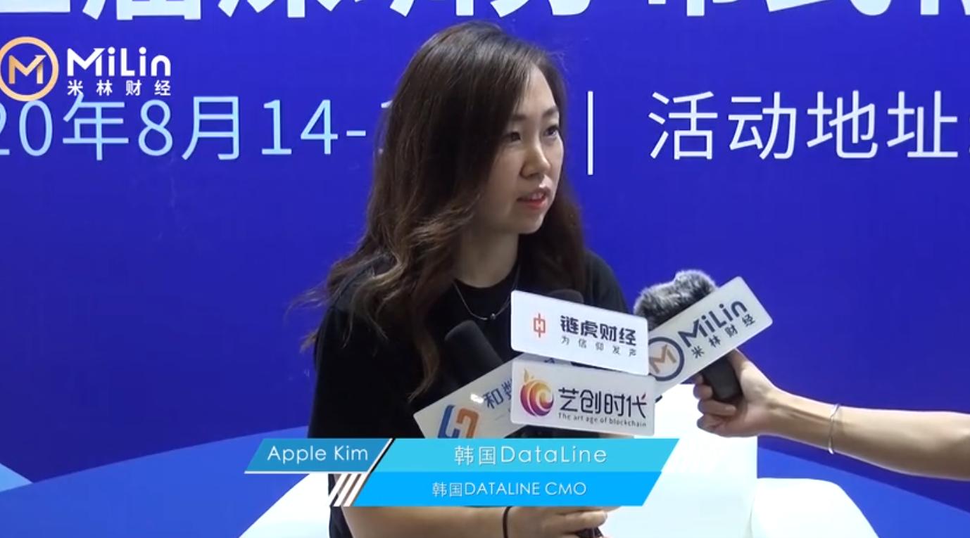 韩国DATALINE CMO Apple专访丨分布式存储大会