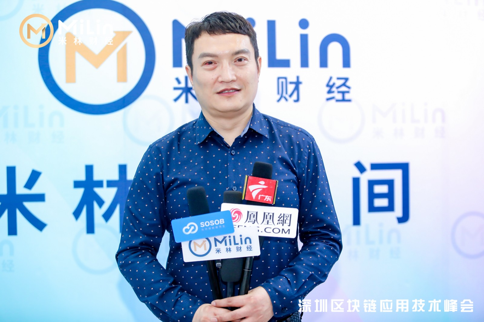 专访南山区区块链应用协会秘书长吴俊杰:加强区块链行业的监管