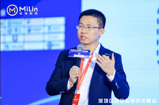 专访火币中国CEO袁煜明:打造区块链+一站式综合服务平台