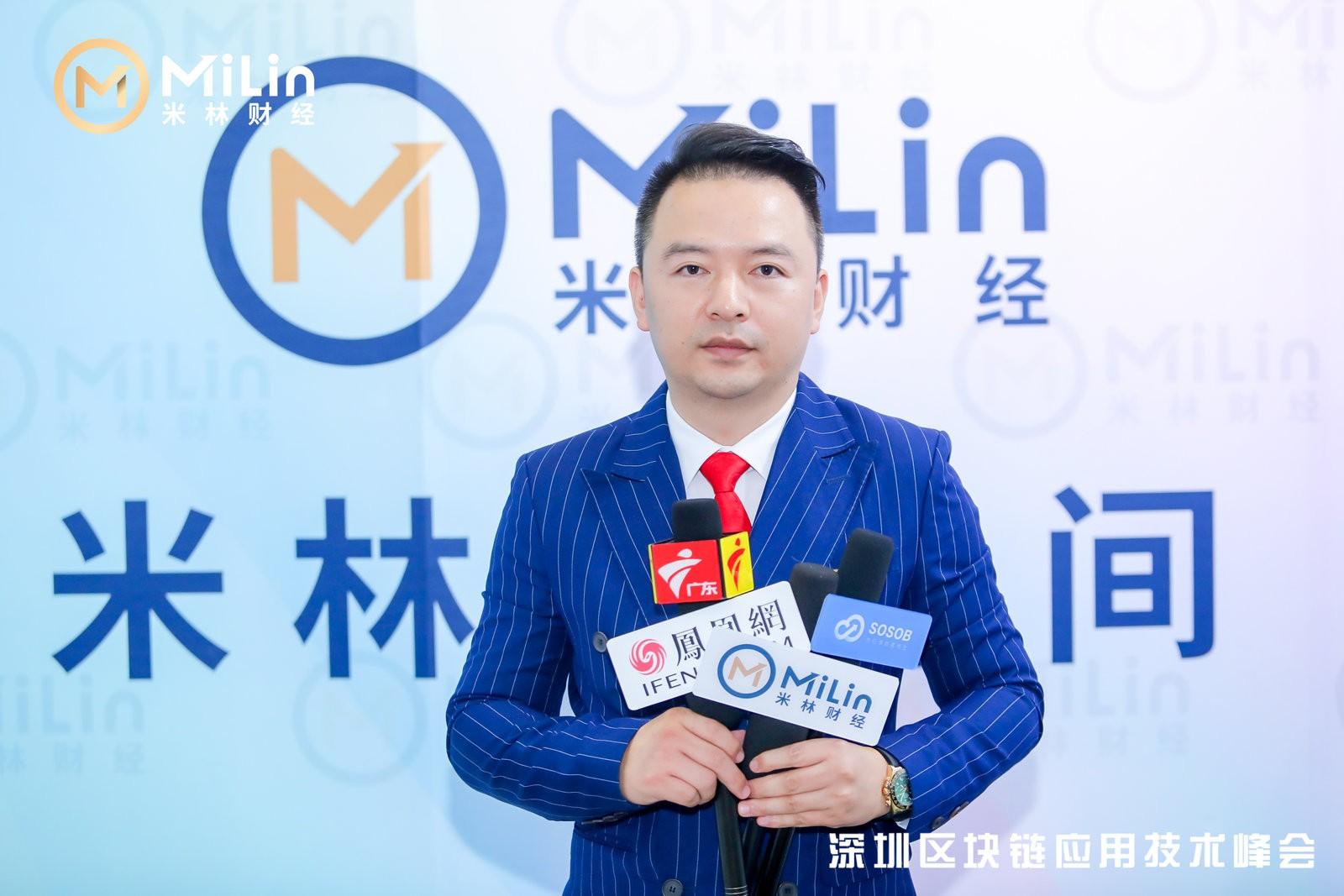 专访UnionDao投资人Leslie:UnionDao专注于实现资产保值增值