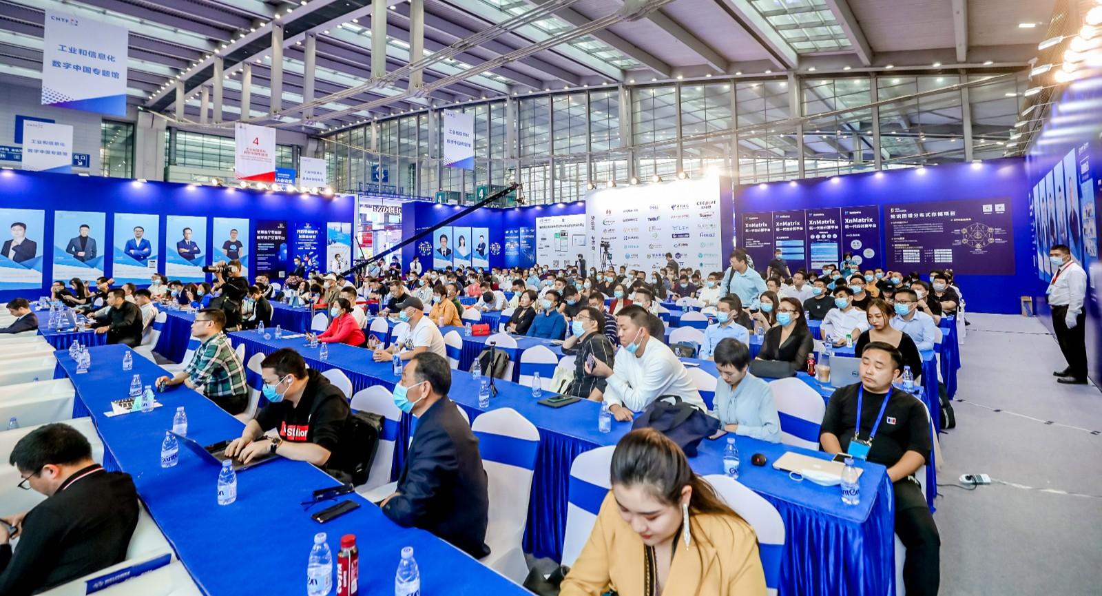 Web3.0中国峰会暨分布式存储生态大会圆满闭幕