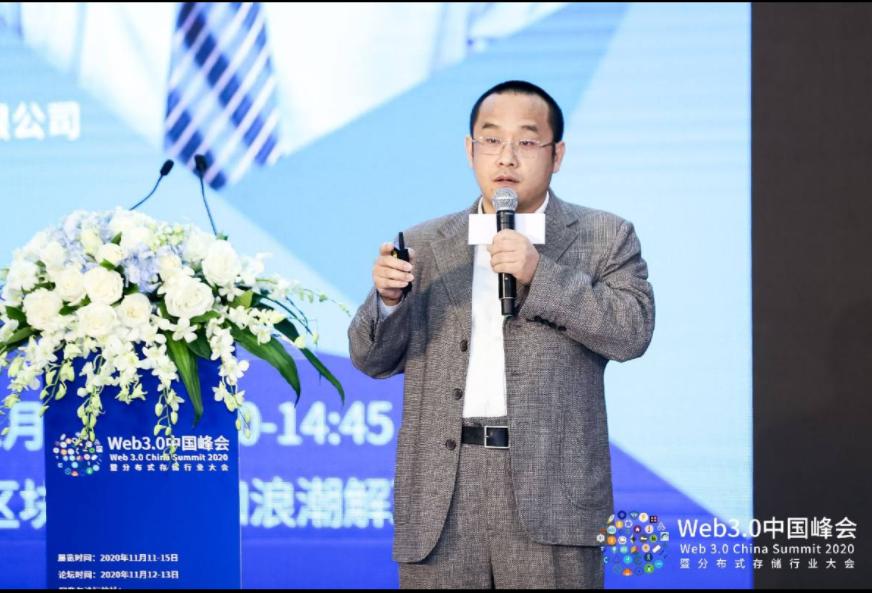 浪潮电子信息深存储架构师叶毓睿:未来十年是区块链IT基础设施建设的黄金十年