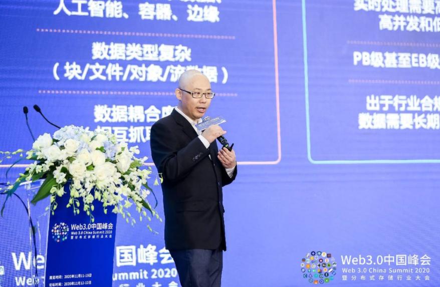 新华三架构师孙轶玮:5G和AI的发展对存储提出了更多要求