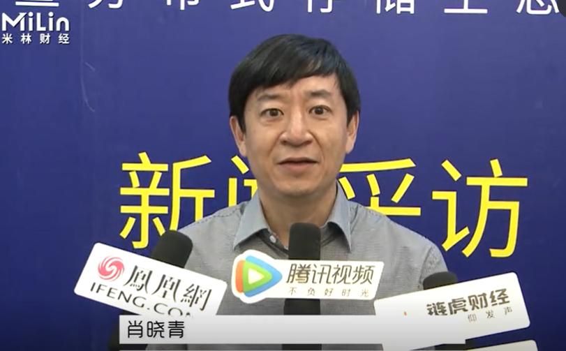 南山工商联专职副主席、副书记肖晓青出席Web3.0中国峰会暨分布式存储大会