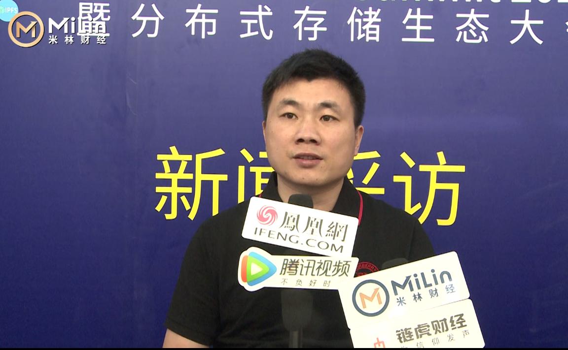 广州信维电子科技股份有限公司销售总监刘伟