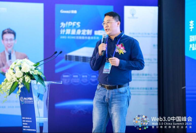 科荟科技有限公司产品总监李昀:未来数据会归属于我们