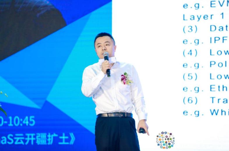 星宫数据CEO蔡庆丰:未来分布式的LaaS云相当于现在的云加CDN