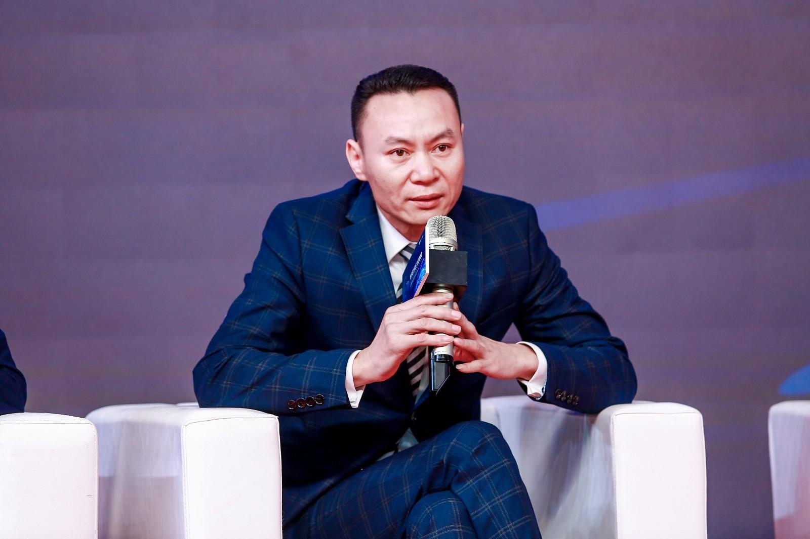 2020年世界区块链生态应用峰会(爱链数字科技董事长谢宇灏)