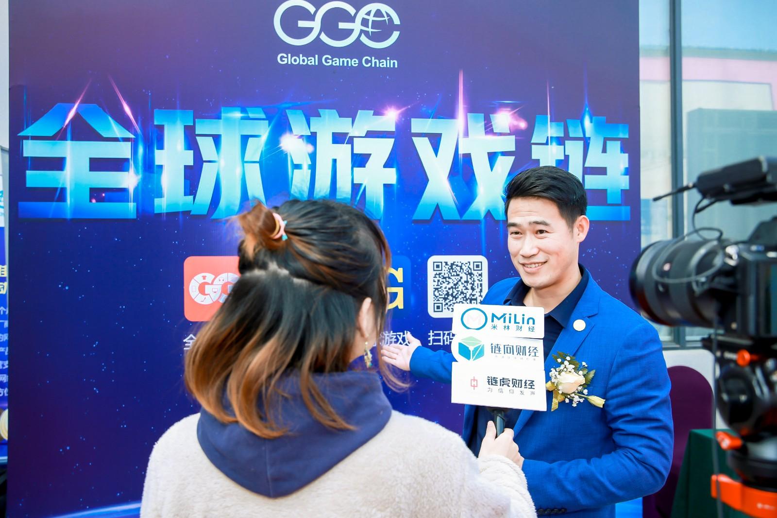 2020年世界区块链生态应用峰会(GGC全球拼购营销总裁刘宏伟)
