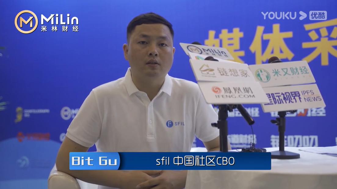 Web3.0中国峰会|专访Sfil中国社区CBO  Bit Gu