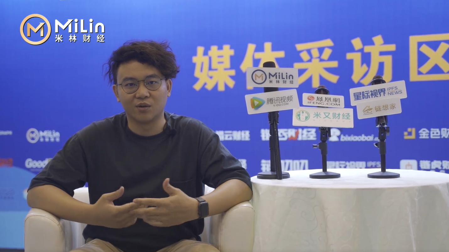 Web3.0中国峰会|专访EpiK Protocol 运营负责人 Elon