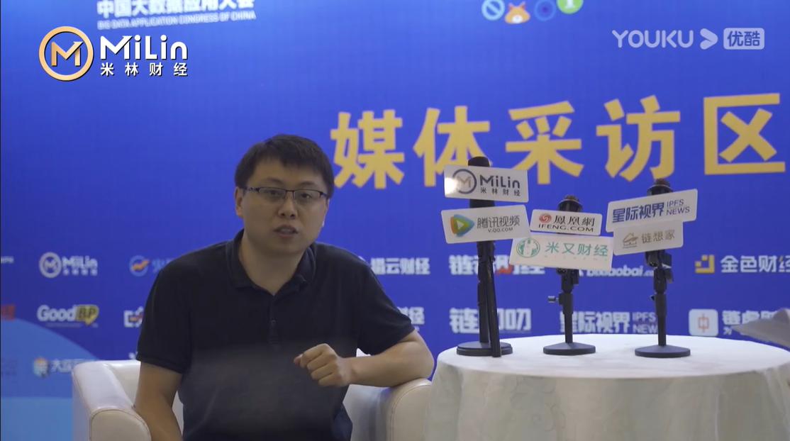 Web3.0中国峰会|专访忆恒创源皮玉波